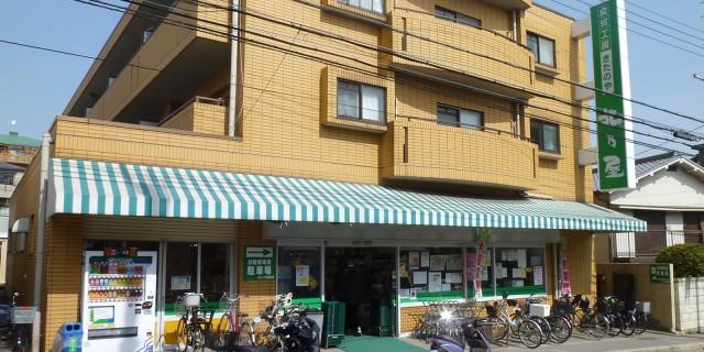 食賓工房 北乃屋 長興寺店