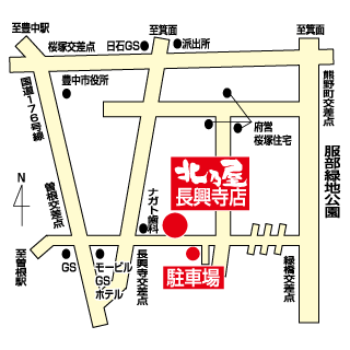 食賓工房 北乃屋 長興寺店 地図