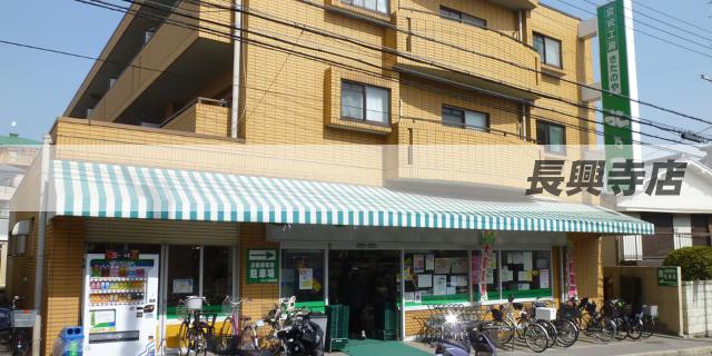 スライド(長興寺店)