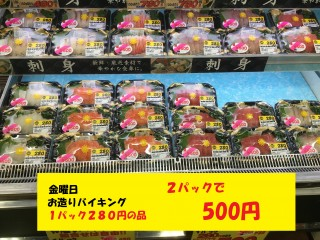IMG_0075改
